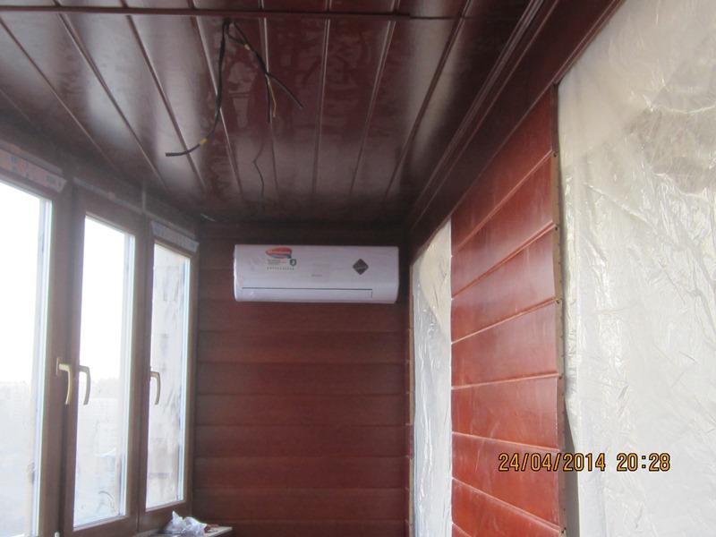 Castorama vannes lambris pvc prix travaux renovation for Montage lambris pvc plafond