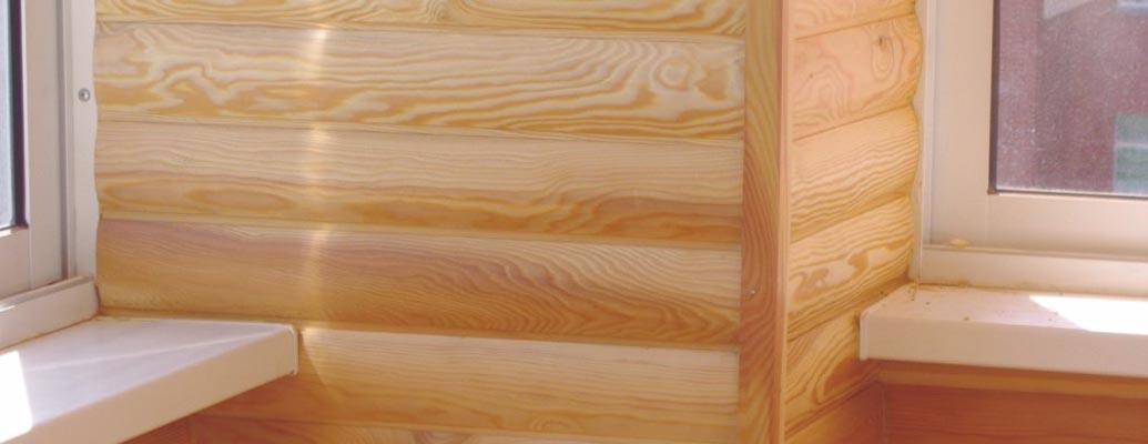 Фотографии балконов отделанных деревом.